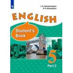 Верещагина. Английский язык 5 класс. Учебник. Часть № 2