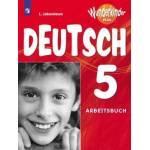 Яковлева. Немецкий язык 5 класс. Рабочая тетрадь. Вундеркинды
