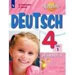 Захарова. Немецкий язык 4 класс. Вундеркинды Плюс. Учебник. Часть № 1