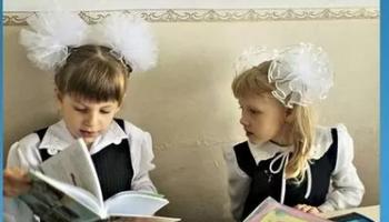 Учебная программа Школа России