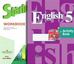 Рабочие тетради английский язык 5 класс