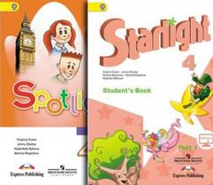 учебники английский язык 4 класс
